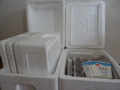 パルシステム コンパクトに箱をまとめる