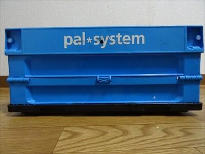 パルシステムの通い箱 プラスチック 折りたたみ