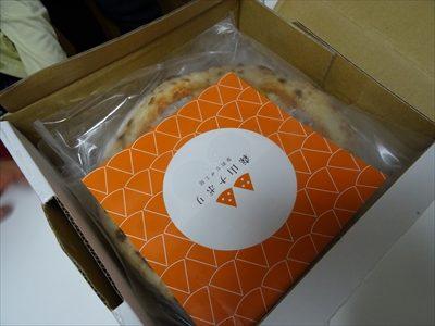 森山ピザ、金沢ピザ工房、箱の中身