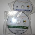 パルシステムDVD パルシステムの商品