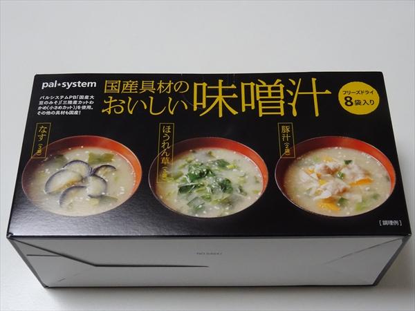 パルシステム国産具材のおいしい味噌汁